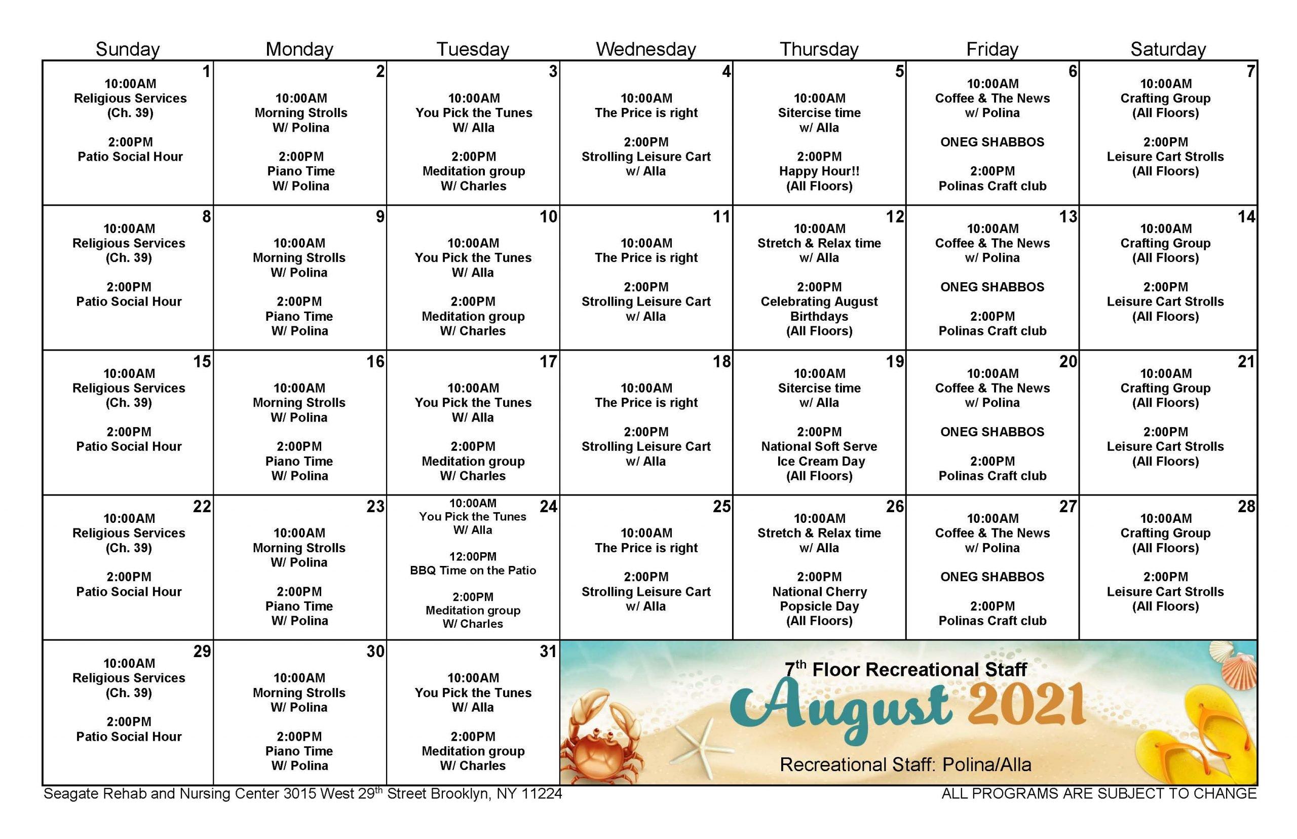 Seagate August Event Calendar for 7th Floor